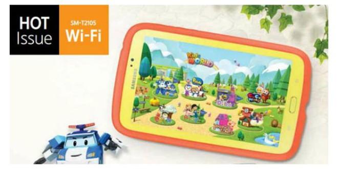 Galaxy Tab 3 für das Spielzimmer der Kinder