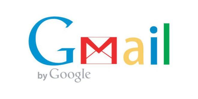 Googlemail und die Privatsphäre