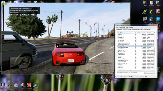 GTA 5 auf PC