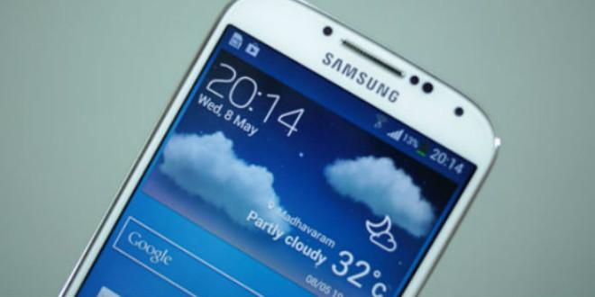 Samsung Galaxy 5 G900s