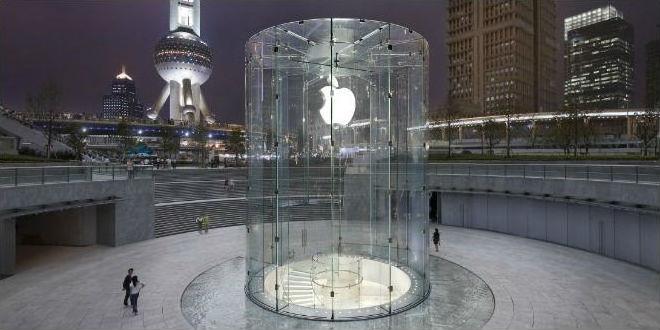 Apple Saphirglas