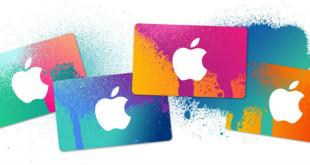 iTunes Pass Deutschland