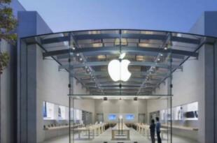 Touch Fernbedienung für Apple TV vierten Generation